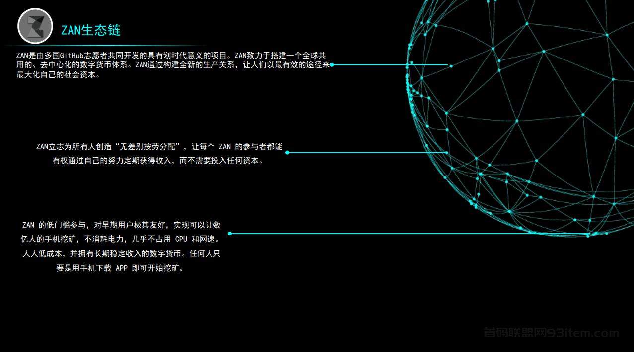1609478495(1)