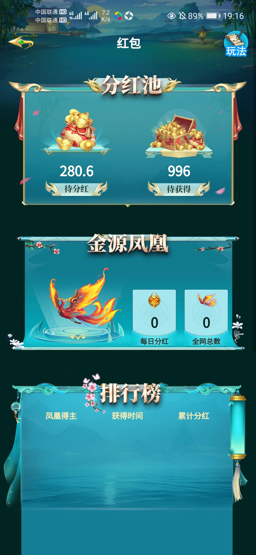 Screenshot_20210314_191603_com.jinyuanzhuan.renwu
