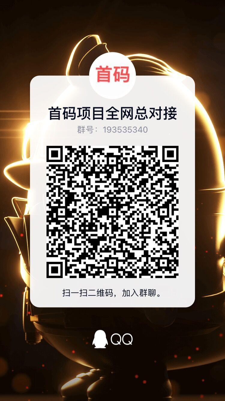 2021060809324555