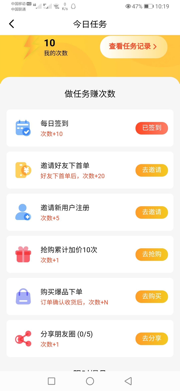 Screenshot_20210619_101959_cn.com.yilupin