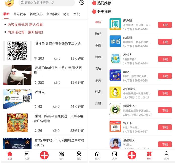 知巷app正式上线啦!