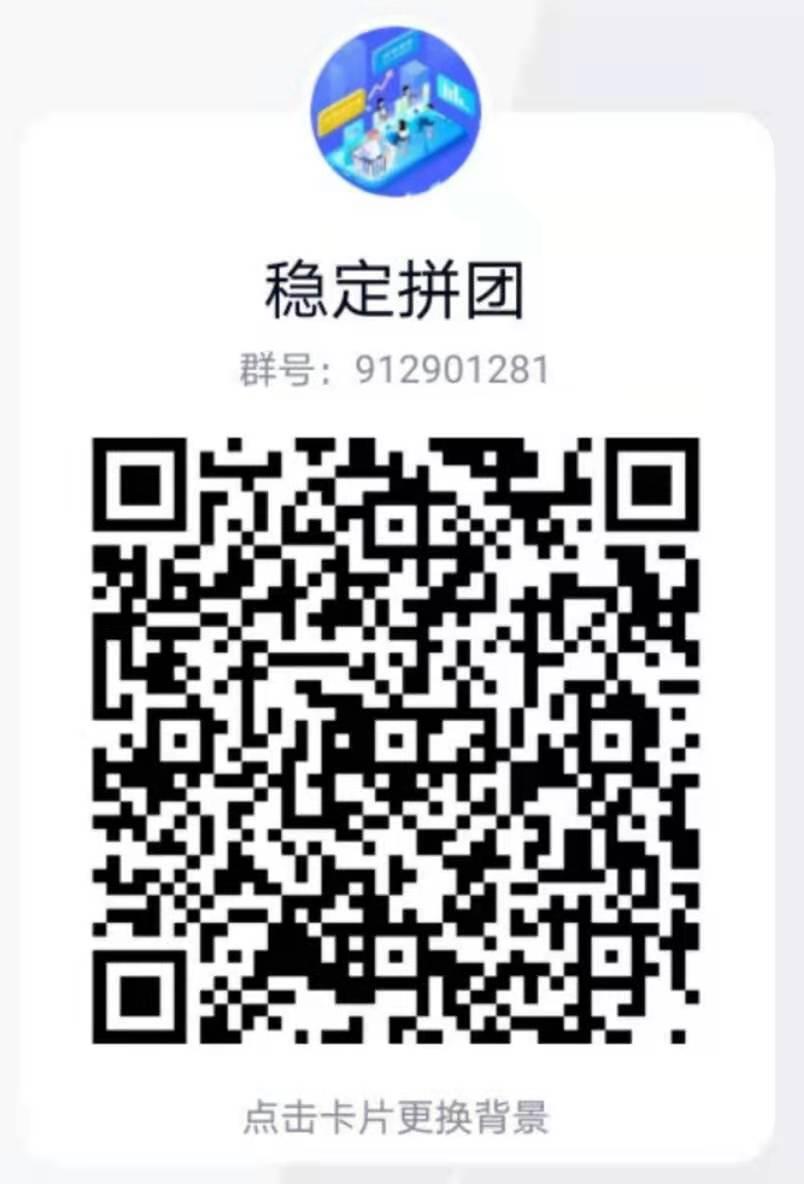 2021072204493562