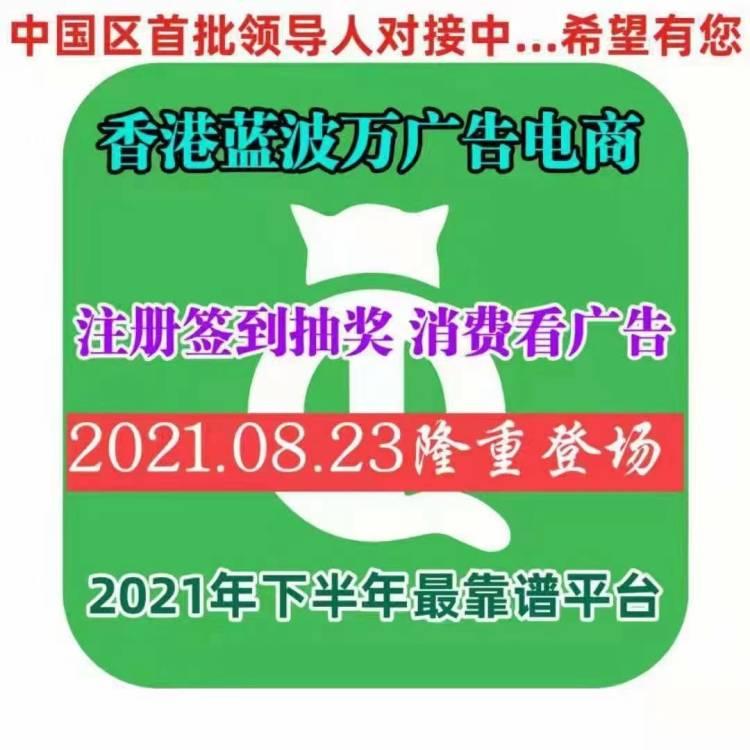 2021082016143488