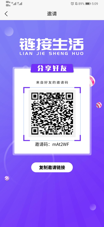 Screenshot_20210810_170923_uni.UNI680DC45