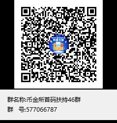 2021090706255367