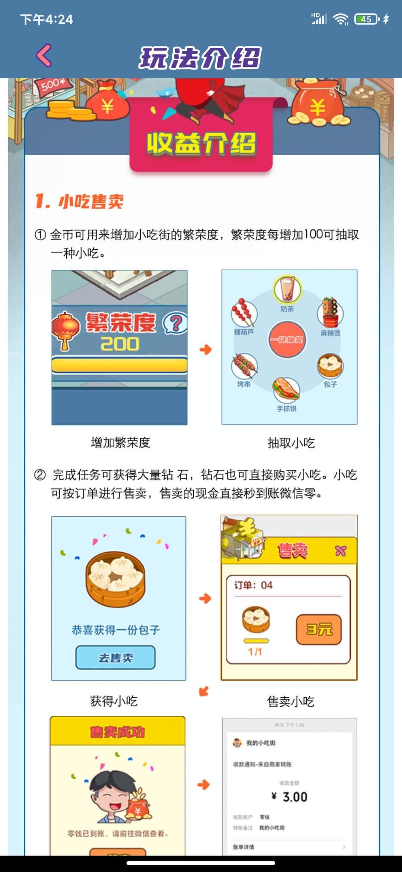 Screenshot_2021-09-02-16-24-50-074_com.xigua.xiaochijie