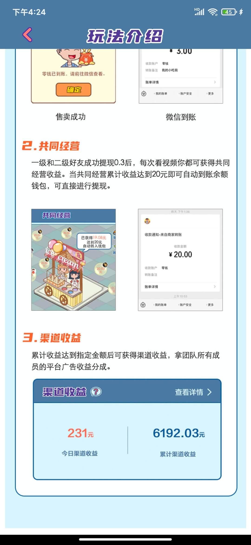 Screenshot_2021-09-02-16-24-56-864_com.xigua.xiaochijie