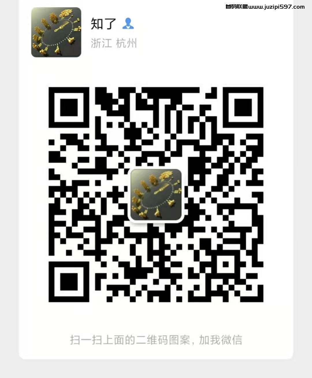 mmexport1632049801886