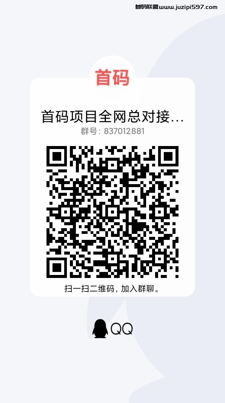 2021100217162195
