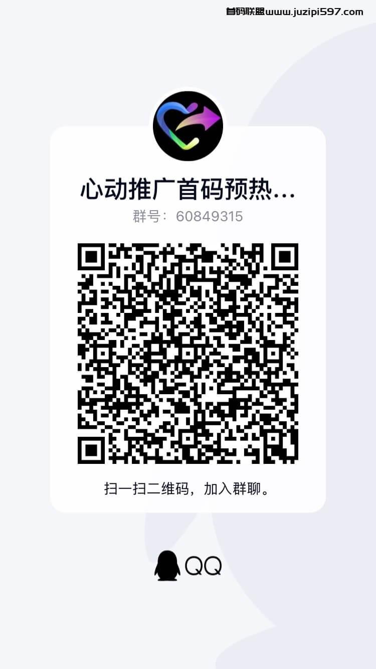 2021100510322724