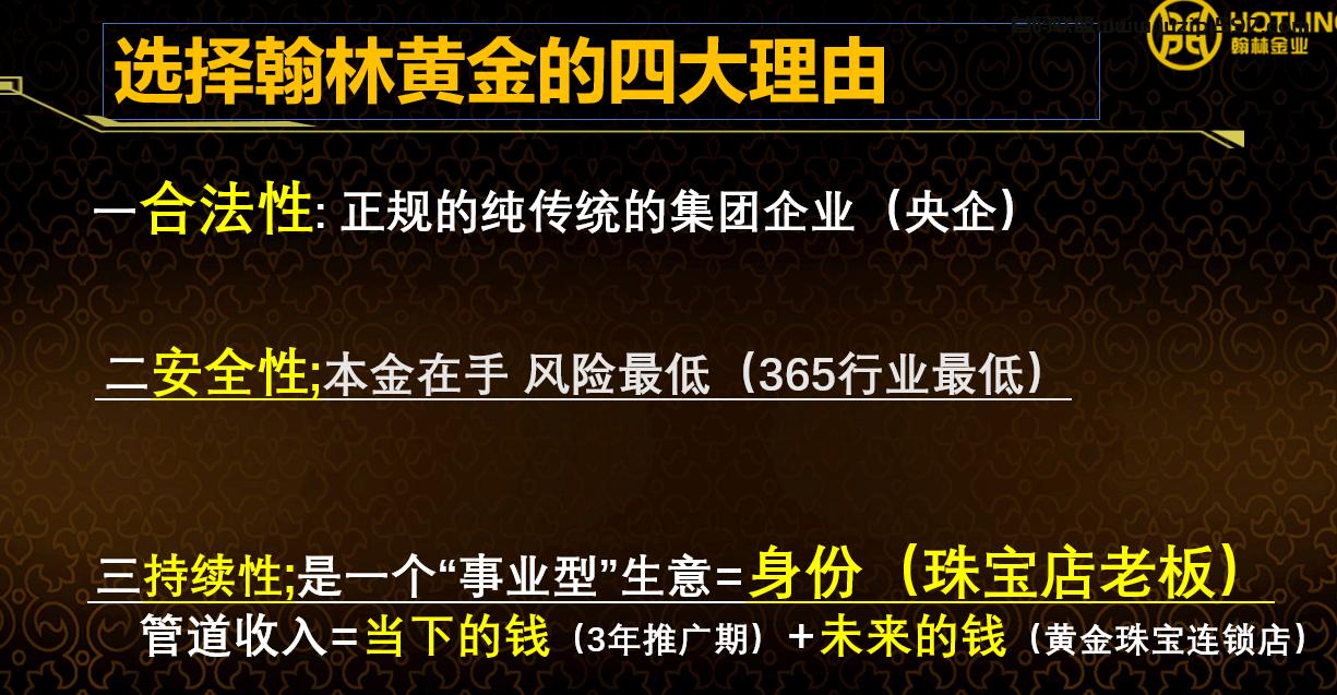 2021101011462477