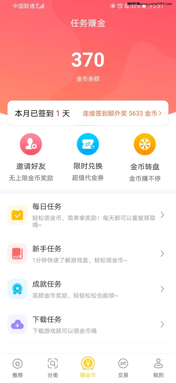 Screenshot_20211010_153114_com.a3733.gamebox