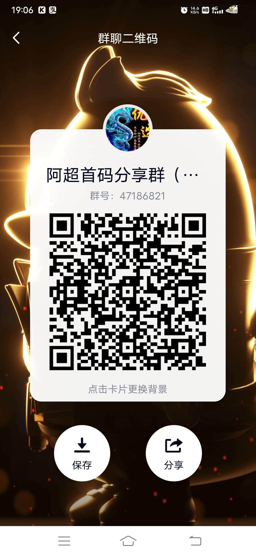 Screenshot_20211011_190640