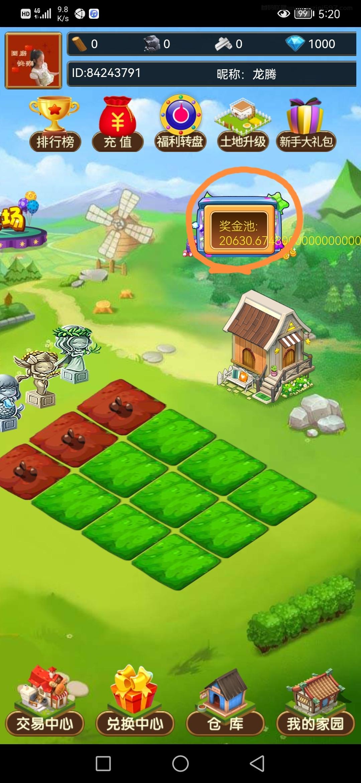 Screenshot_20211012_172034_com.myapp.app.xe4nrdr_edit_73377278444531