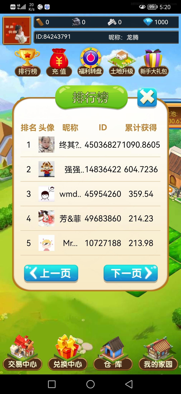 Screenshot_20211012_172040_com.myapp.app.xe4nrdr