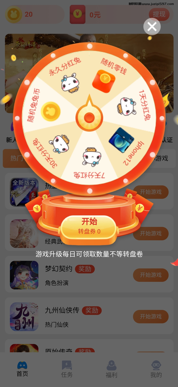 Screenshot_20211012_182734_w2a.W2Ajtyxjs.mlyougame.com
