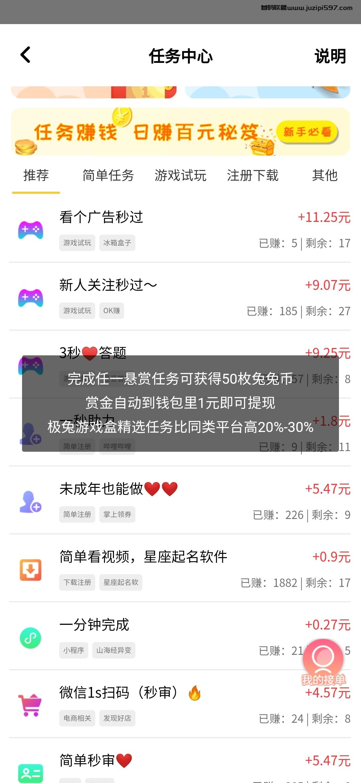 Screenshot_20211013_173520_w2a.W2Ajtyxjs.mlyougame.com