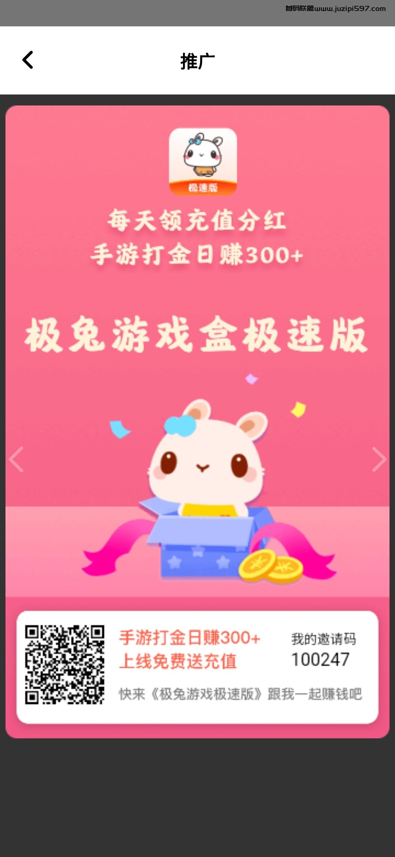 Screenshot_20211013_182709_w2a.W2Ajtyxjs.mlyougame.com